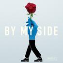 By My Side/夜の本気ダンス