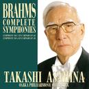 ブラームス:交響曲全集(第1番、第4番)/朝比奈 隆(指揮)、大阪フィルハーモニー交響楽団 他