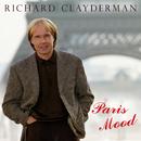 来日記念盤2016 パリ・ムード/リチャード・クレイダーマン/リチャード・クレイダーマン