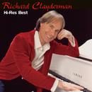 リチャード・クレイダーマン ◎ ハイレゾ・ベスト/リチャード・クレイダーマン(ピアノ)