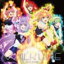 TVアニメーション「マクロスΔ」ボーカルアルバム Walkure Attack!/ワルキューレ