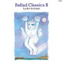 Ballad Classics II/小泉 今日子