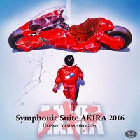 ハイレゾ/Symphonic Suite AKIRA 2016 ハイパーハイレゾエディション(DSD 5.6MHz)/芸能山城組