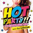 ホット・パーティー!! -プラチナム・ベスト・ミックス- mixed by DJ SHINSTAR/DJ SHINSTAR