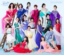 "麗人 REIJIN Season 2 ""Festa""/REIJIN(宝塚歌劇団OG)"