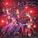 TVアニメーション「マクロスΔ」ボーカルアルバム2 Walkure Trap!/ワルキューレ