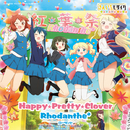 Happy★Pretty★Clover/Rhodanthe*
