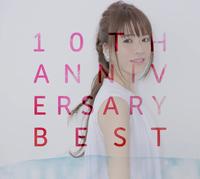 10th Anniversary Best/藤田麻衣子