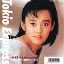 Tokio Express/早見優