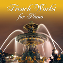 フランス・ピアノ名曲選/VARIOUS