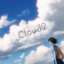 Cloud9/SANOVA