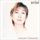 method/高橋 真梨子