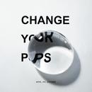 Change your pops/雨のパレード