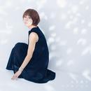 ココロノコエ/丸本 莉子