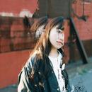 Watashi/iri