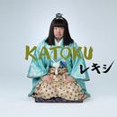 KATOKU/Rekishi