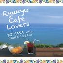 琉球カフェ・ラヴァーズ/DJ SASA with CHURA LOVERS