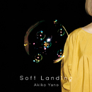 Soft Landing/矢野 顕子
