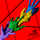 TAKE MY HAND/夜の本気ダンス
