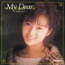 My Dear/NORIKO PartV/酒井 法子