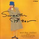 Sweet'n Bitter/NORIKO PartVII/酒井 法子