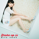 Shake up - EP/井上 実優