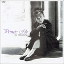 Private File/松本 伊代