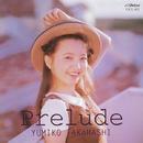 Prelude/高橋 由美子