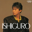 ISHIGURO/石黒 賢