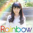 Rainbow/東山 奈央