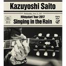 """斉藤和義 弾き語りツアー2017 """"雨に歌えば"""" Live at 中野サンプラザ 2017.06.21/斉藤 和義"""