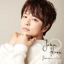 Prologue~恋を呼ぶ唄~/JOHN-HOON