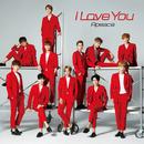 I Love You/Apeace