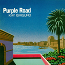 Purple Road/石黒 ケイ