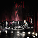 BABEL/BUCK-TICK