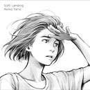 Soft Landing/矢野顕子