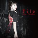 Lost Paradise/Pile