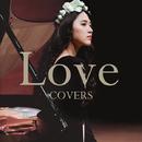 LOVE COVERS/中村 舞子
