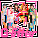 G-litter/Gacharic Spin