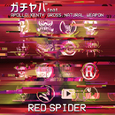 ガチヤバ feat. APOLLO, KENTY GROSS, NATURAL WEAPON/RED SPIDER