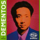 DEMENTOS/YASUAKI SHIMIZU