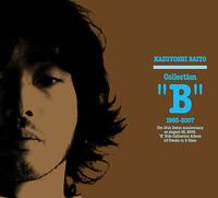 "Collection ""B"" 1993~2007/斉藤 和義"