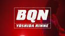 BQN/吉田 凜音