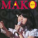 MAKOライブ I [+9]/石野 真子