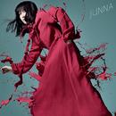 紅く、絶望の花。/JUNNA