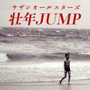 壮年JUMP/サザンオールスターズ