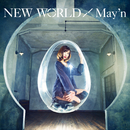 NEW WORLD/May'n
