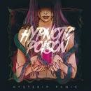 Venom Shock/ヒステリックパニック