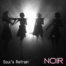 魂のルフラン/NOIR