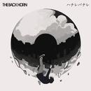 ハナレバナレ/THE BACK HORN